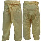 Lot de 3 Pantalons de Pêcheurs Thaïlandais Vert Jaune Rouge